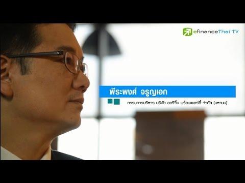 "Execultive Talk IPO Special ""Origin พร้อมเทรด 7 ตุลาคม นี้"""