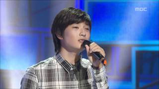 2AM - This Song, 투에이엠 - 이 노래, Music Core 20080816