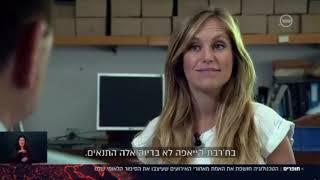 חופרים - פרק 2 - גילוי מסעיר בעמק האלה: היישוב שבו נערך הקרב בין דוד וגוליית thumbnail