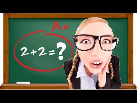 Занимательная математика Математические загадки