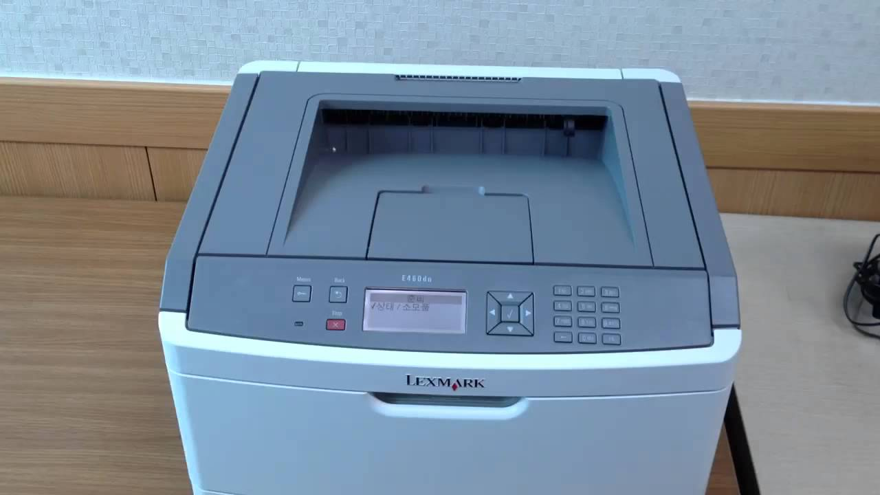 Lexmark E460dn Printer Driver PC