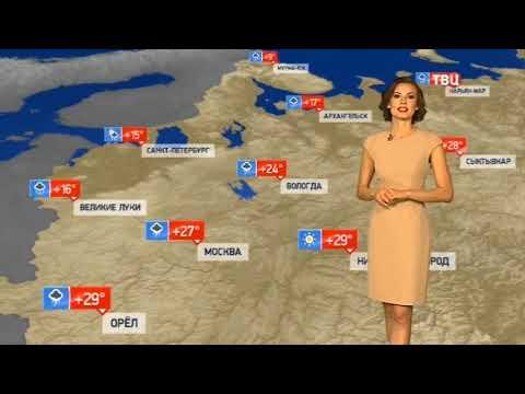 Погода сегодня, завтра, 3 дня, видео прогноз погоды на 30.6.2018