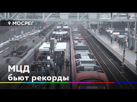 МЦД провезли почти 25 миллионов пассажиров за первые два месяца