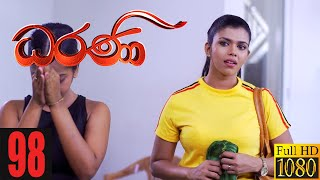 Dharani | Episode 98 28th January 2021 Thumbnail