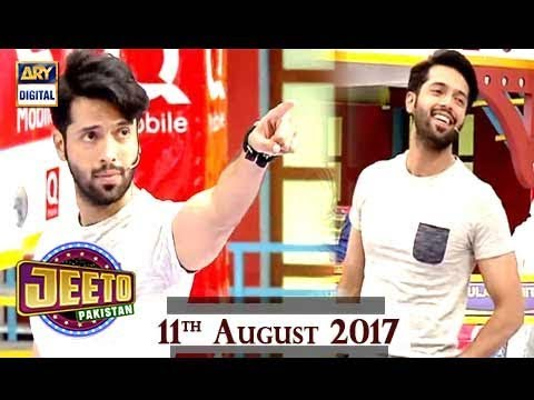 Jeeto Pakistan - 11th August 2017 - ARY Digital Show