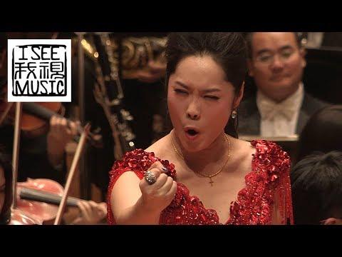 """Xuran Wang 王煦然: Mozart – Cosi fan tutte, ossia La scuola degli amanti: """"Come scoglio immoto resta"""""""