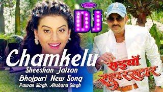 Chamkelu Sheeshan Jaisan | VFX Official Remix  | Pawan Singh, Akshara Singh