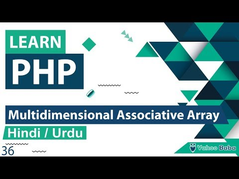PHP Multidimensional Associative Array Tutorial in Hindi