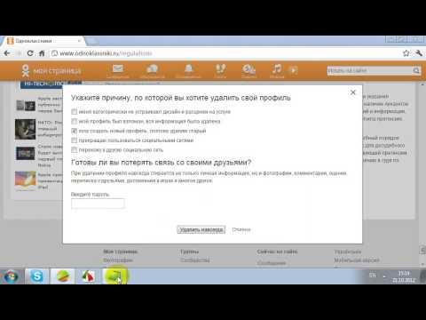 inchpes jnjvel odnoklassniki.ru kayqic