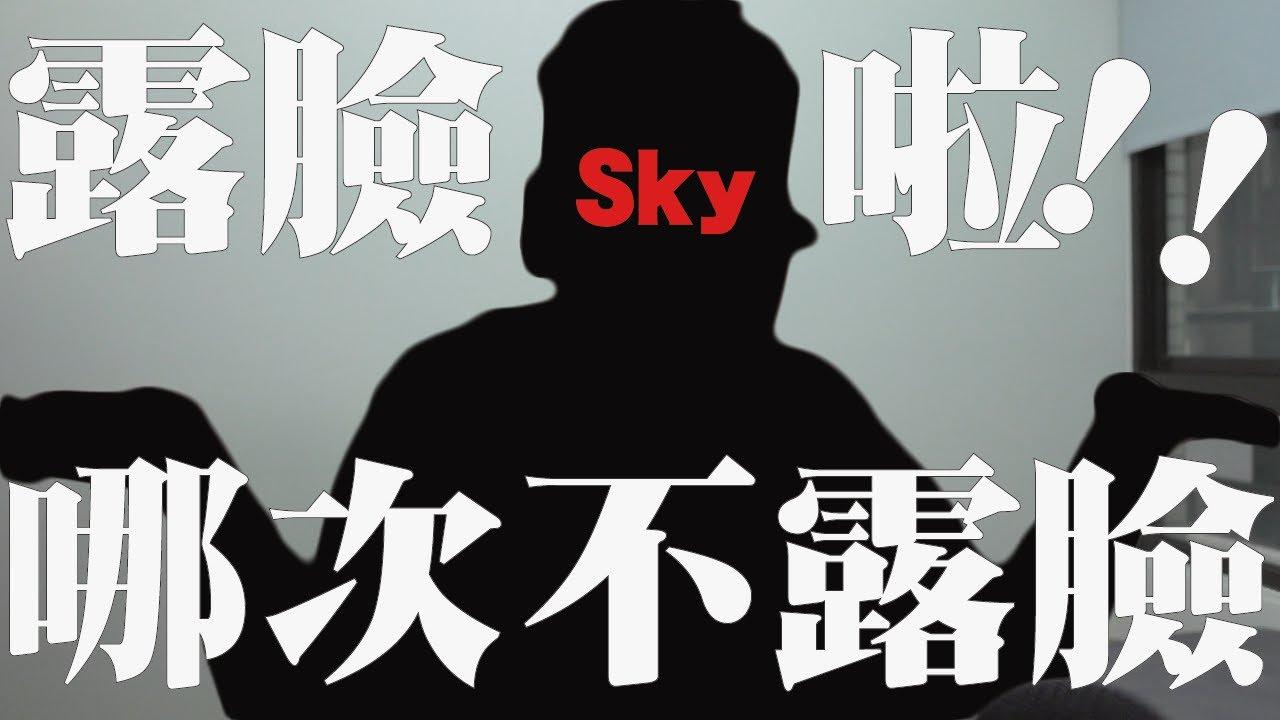 騷年,你渴望會員福利嗎?|Sky's NBA會員全解&NBA版權問題