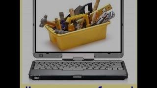Инструменты для интернет бизнеса
