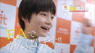 個別指導のフィットアカデミーは 石川県の個別指導の学習塾で直営校数No...