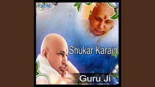 Shukar Karan Guru Ji