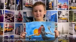 Литературно-художественая композиция «Снегири».