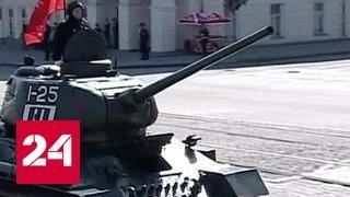 Екатеринбург. Парад Победы 2017