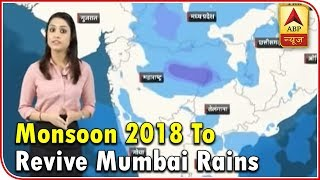 Skymet Report: Monsoon 2018 To Revive Mumbai Rains | ABP News