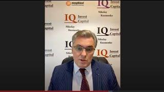 Почему важно инвестировать сегодня  Инвестиционный фонд Amir Capital