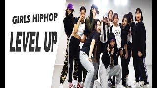 Ciara -Level Up(레벨업)dance  Choreography NINI[성남댄스학원/제이오댄스]