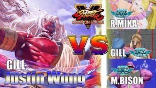 SFV CE 👊🏻 Justin Wong (Gill) vs R.Mika & Gill & M.Bison [season 5]
