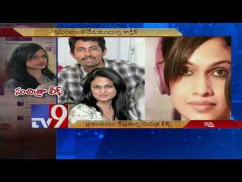 Singer Suchitra Karthik Twitter leaks shake Kollywood - TV9