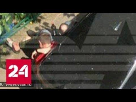Опять расслабился: бойца Александра Емельяненко задержали за пьянство во дворе - Россия 24