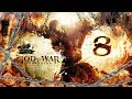 God Of War Ascension 8 Стопа Аполлона mp3
