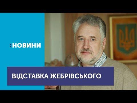 Павло Жебрівський...