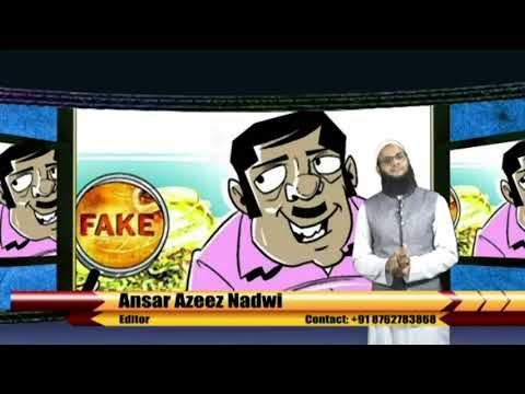 By Seedhi Baat: Financial Fraud by the name of Investment