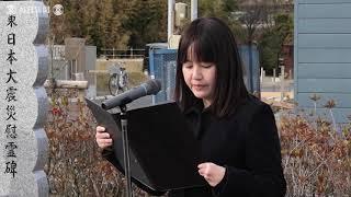 東日本大震災・我が子の生きた証 日和幼稚園慰霊碑除幕式