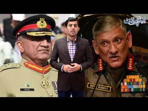 Indian Army Chief Admits to Follow His Pakistani Counterpart
