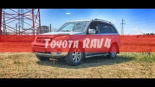 #Testdrive Toyota RAV4 II / 2.0 / 150hp / 2005