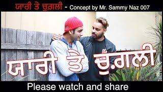 ਯਾਰੀ ਤੇ ਚੁਗਲੀ    Latest Vegemite Singh   Punjabi Funny Video   Mr Sammy Naz