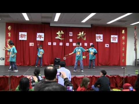 Chinese Yo Yo Beginner 2011