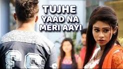 Download Tujhe Yaad Na Meri Aayi-KOREAN MIX mp3 mp3 or mp4 free