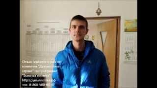 Военная ипотека 2014(, 2014-02-10T07:10:26.000Z)