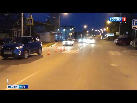 Происшествия в Тверской области сегодня | 26 мая | Видео