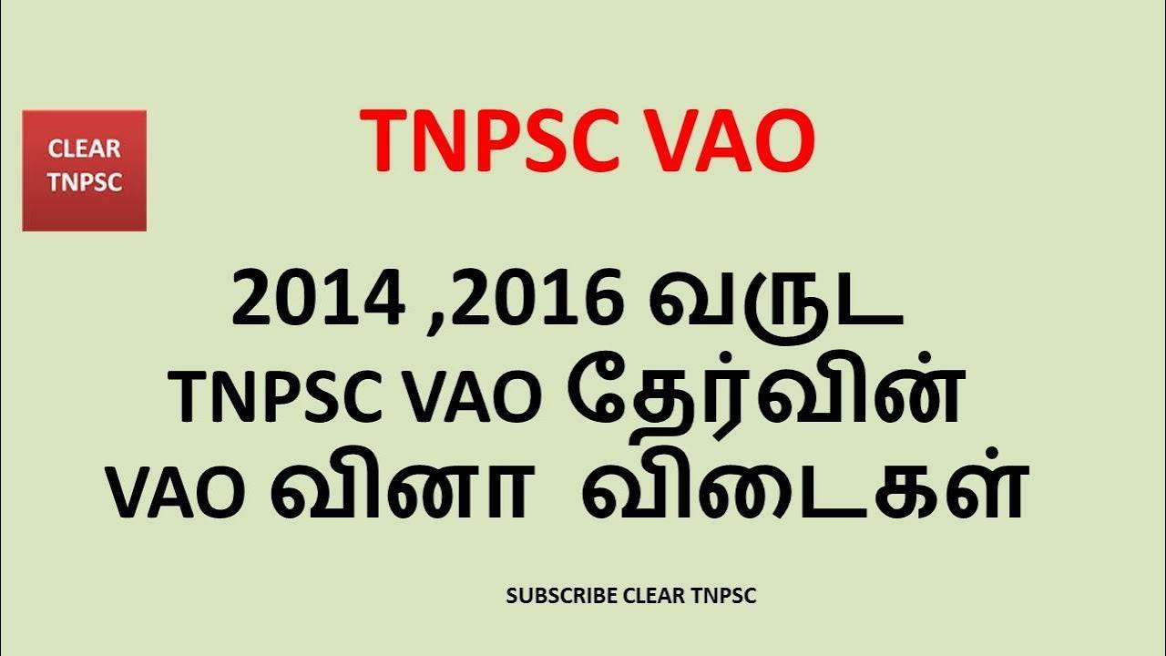 Vao Syllabus Tamil Pdf