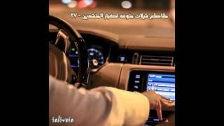مقاطع شيلات منوعه لكبار المنشدين - 27 🎧 Mp3