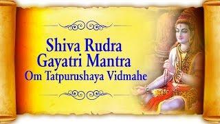 Shiv Gayatri Mantra Non Stop by Suresh Wadkar | Om Tatpurushaya Vidmahe Mahadevaya Dhimahi
