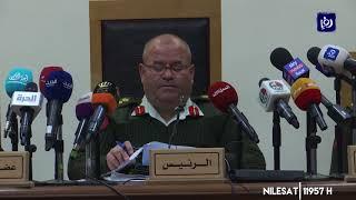 أمن الدولة تحكم بحبس المستوطن المتسلل أربعة أشهر وغرامة ألف دينار (13/1/2020)