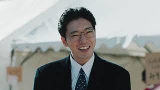 幼少期に自分のルーツが韓国にあると知って以来、自分は何者なのか模索する安和隆(柄本佑)。やがて、人の心に関心を持ち、父(石橋凌)に猛反対されるも精神科医の道 ...