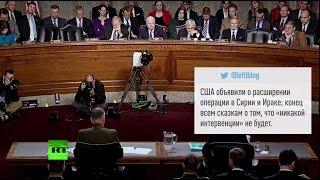 Эксперт: Операция ВС РФ в Сирии застала Вашингтон врасплох