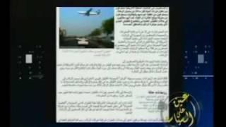 28 01 10 تفتيش مؤخرات 12 دولة عربية  غادة جمال عين على الممنوع