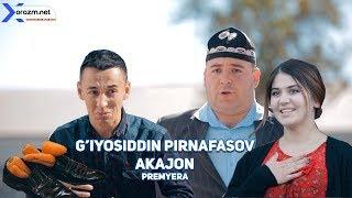 G'iyosiddin Pirnafasov - Akajon | Гиёсиддин Пирнафасов - Акажон