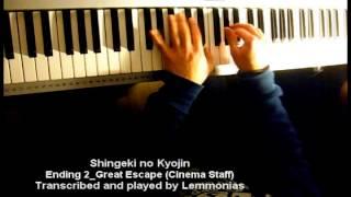 Shingeki no Kyojin 進撃の巨人 (Attack on Titan) ED 2 piano + music sheet
