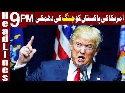 Trump has put Pakistan on notice - Mike Pence - Headlines & Bulletin 9 PM - 22 Dec 2017 - Express