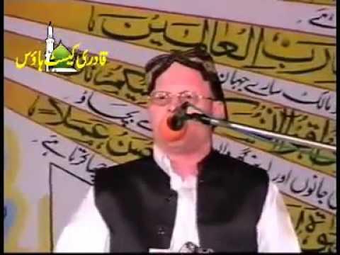 Mia muhammid bakash ka kalam Hafiz haneef baga
