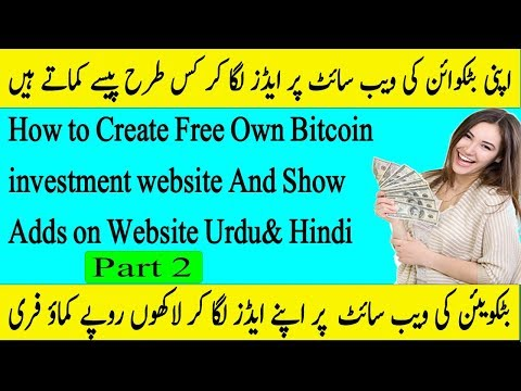 How To Create own Bitcoin WebSite For Free without investment No domain no hosting Part 2