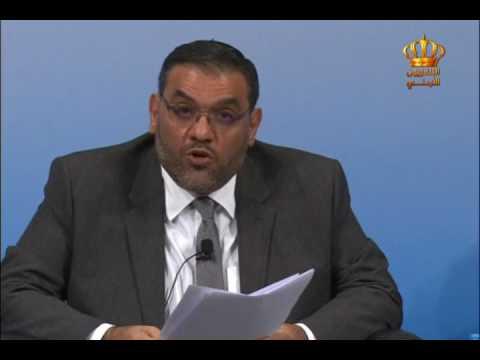 English News at Ten on Jordan Television 19-02-2017