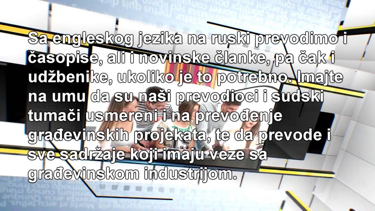 Prevod Sa Engleskog Na Ruski Jezik